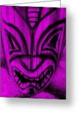 Hawaiian Purple Mask Greeting Card