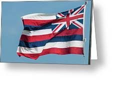 Hawaiian State Flag, Oahu, Hawaii Greeting Card