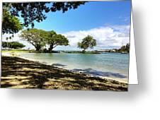 Hawaiian Landscape 1 Greeting Card