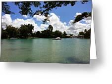 Hawaiian Landscape 2 Greeting Card