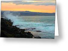 Hawaiian Landscape 15 Greeting Card