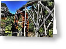 Haywood Cc Grist Mill Wheel Greeting Card