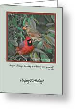 Hbd01 Greeting Card