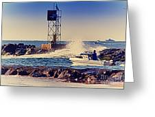 Hdr Boat Boats Fishing Ocean Beach Scenic Landscape Photos Pictures Photography Bay Buy Sell Photo  Greeting Card