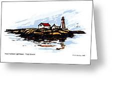 Head Harbour Lighthouse - Field Sketch Greeting Card