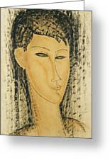 Head Of A Young Women Greeting Card