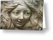 Head Of Polina Greeting Card by A Morddel