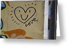 Heart 6 Greeting Card