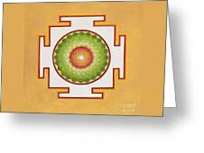 Heart Chakra Greeting Card