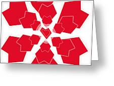 Heart Flower 1 Greeting Card