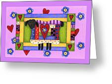 Heart For Ewe Greeting Card
