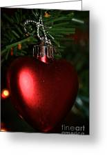 Heart Highlighted Greeting Card