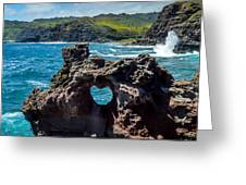 Heart In The Rock Greeting Card