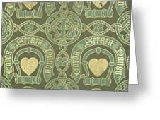 Heart Motif Ecclesiastical Wallpaper Greeting Card