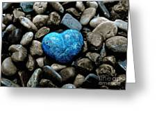 Heart Of Stone 2 Greeting Card