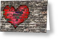 Heart On The Old Wall Greeting Card