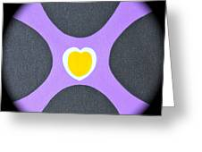 Heart One Greeting Card