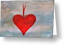 Heart Shape Textured Greeting Card