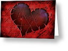 Heartbeat 2 Greeting Card