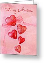 Hearts And Ribbon - Be My Valentine Greeting Card