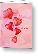 Hearts And Ribbon - Be Mine Greeting Card