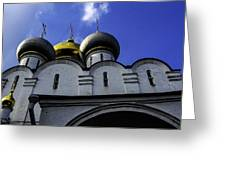 Heavenly Look - Moscow - Russia Greeting Card