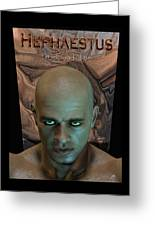 Hephaestus Vulcan Greeting Card