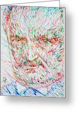 Heidegger Greeting Card