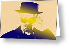Heisenberg - 4 Greeting Card