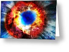 Helix Nebula Greeting Card by Dan Sproul