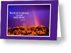 He'll Strengthen You Greeting Card
