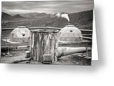 Hellisheidi Power Station Well Greeting Card