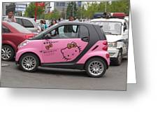 Hello Kitty Car Greeting Card