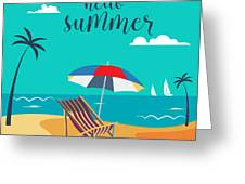 Hello Summer Poster. Tropical Beach Greeting Card