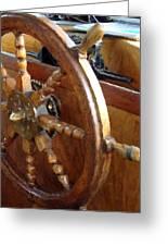 Helm In The Princeton Hall Wheelhouse Greeting Card