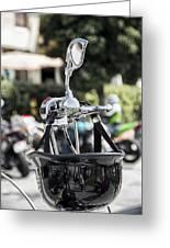 Helmet Greeting Card