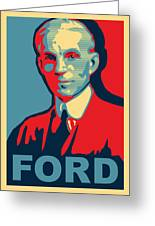 Henry Ford Greeting Card