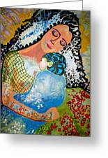 Her Love Greeting Card by Amy Sorrell