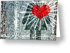 Her Strength Of Heart Greeting Card