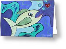 Here Fishy Fishy Greeting Card