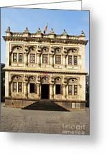 Heritage Building Greeting Card