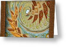 Hermitage Abstract Swirl  Greeting Card