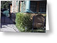 Hewlett Packard Garage Palo Alto California Greeting Card