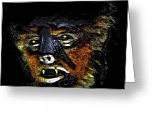 Hh Wolfman Card Style Greeting Card