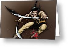 Hhu'manni Warrior Greeting Card
