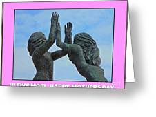 Hi Five Greeting Card