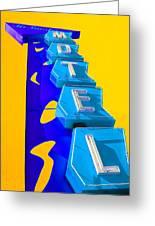 Hi-lander Motel Greeting Card by Gail Lawnicki
