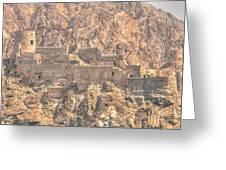 Hidden Castle Greeting Card