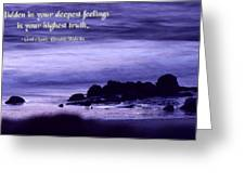 Hidden In Your Deepest Feelings Greeting Card