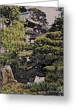 Hidden Pagoda Greeting Card